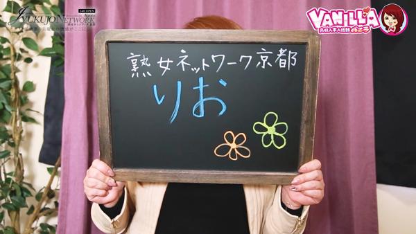 熟女ネットワーク京都(シグマグループ)に在籍する女の子のお仕事紹介動画
