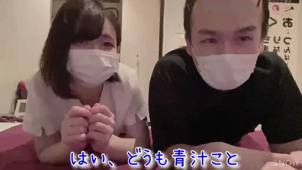 M's Kiss(札幌YESグループ)のお仕事解説動画