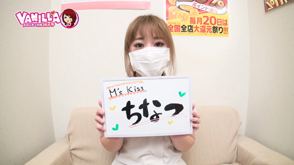 YESグループ M's Kiss(エムズキッス)のバニキシャ(女の子)動画