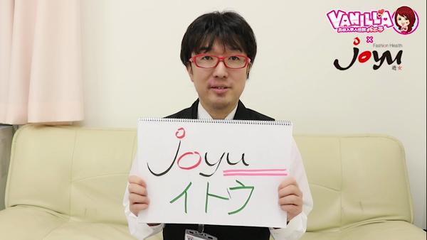 YESグループ M's Kiss(エムズキッス)のバニキシャ(スタッフ)動画
