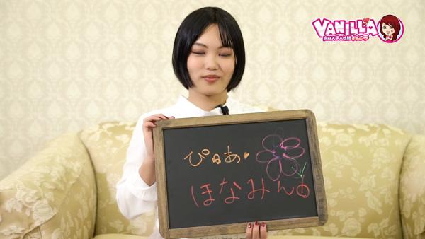JPRグループ ぴゅあのバニキシャ(女の子)動画