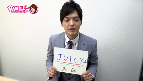 JUICY+~ジューシープラス~のバニキシャ(スタッフ)動画