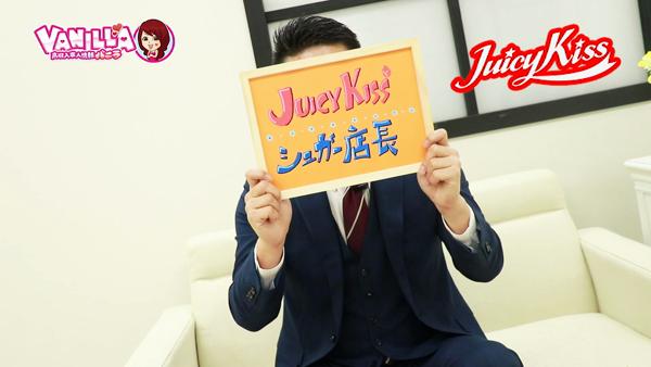 Juicy kiss 仙台店のバニキシャ(スタッフ)動画