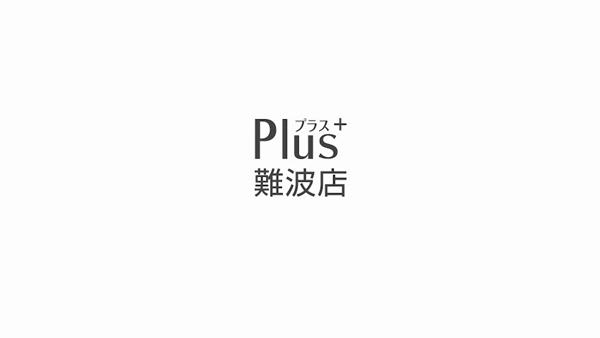 PLUS 難波店のスタッフによるお仕事紹介動画