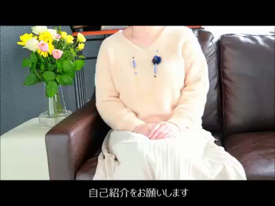 熟楽園(じゅくらくえん)の求人動画