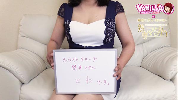 熟専マダム熟女の色香倉敷店(ホワイトグループ)のバニキシャ(女の子)動画