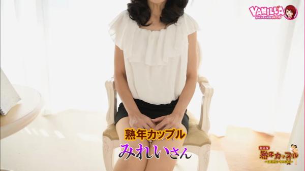熟年カップル名古屋~生電話からの営み~のバニキシャ(女の子)動画