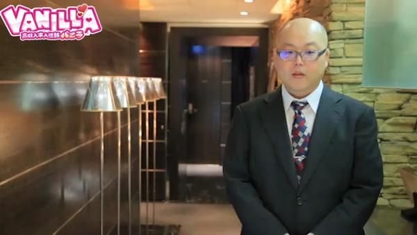 快楽堂のお仕事解説動画