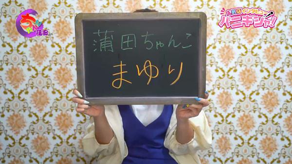 蒲田ちゃんこに在籍する女の子のお仕事紹介動画