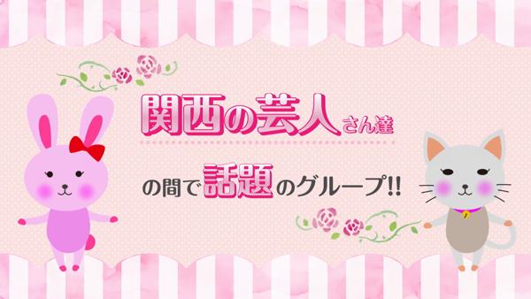 岡山♂風俗の神様 岡山店(LINE GROUP)の求人動画