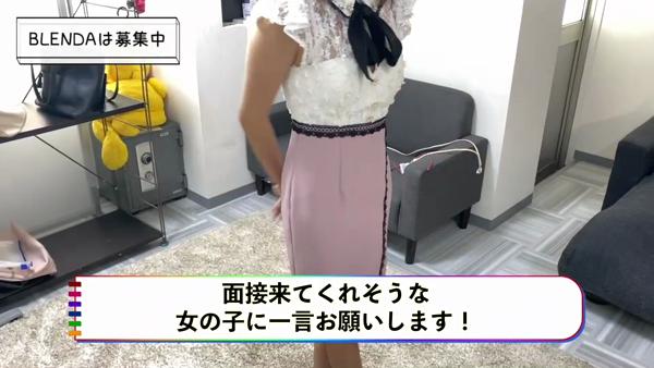 Club BLENDA 金沢店のお仕事解説動画