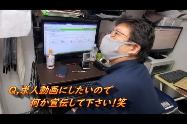 華女(かのじょ)松山店(イエスグルーフ...の求人動画