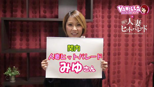 関内人妻ヒットパレードのバニキシャ(女の子)動画