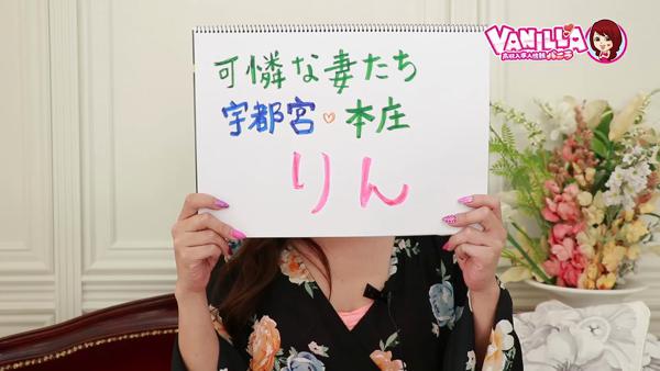 可憐な妻たち 高崎店のバニキシャ(スタッフ)動画