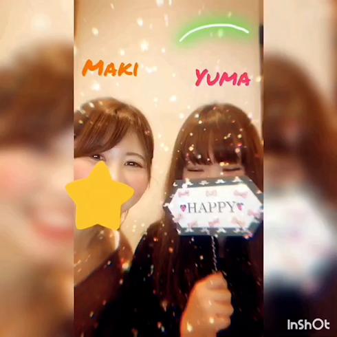 可憐な妻たち 太田店のお仕事解説動画
