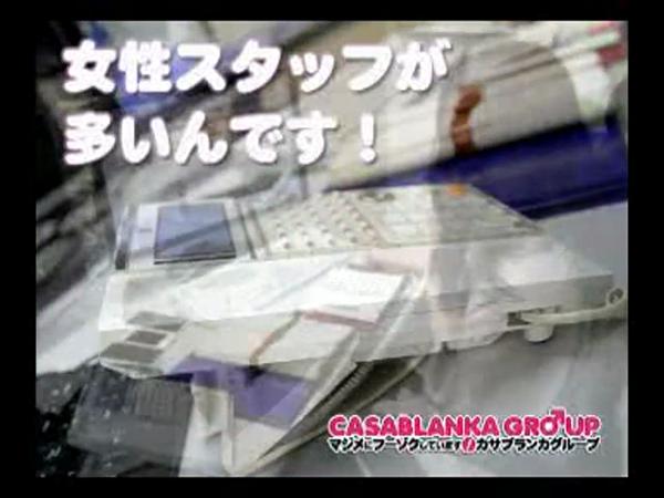 カサブランカ 広島店の求人動画
