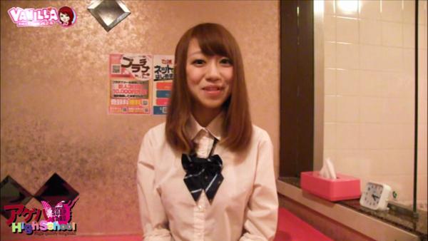 川崎堀之内No.1ソープCLUB agehaのバニキシャ(女の子)動画