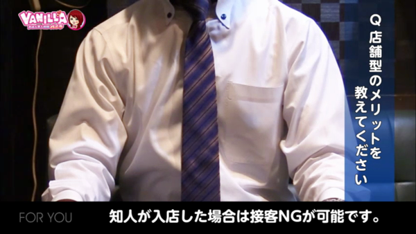 FOR YOUのバニキシャ(スタッフ)動画