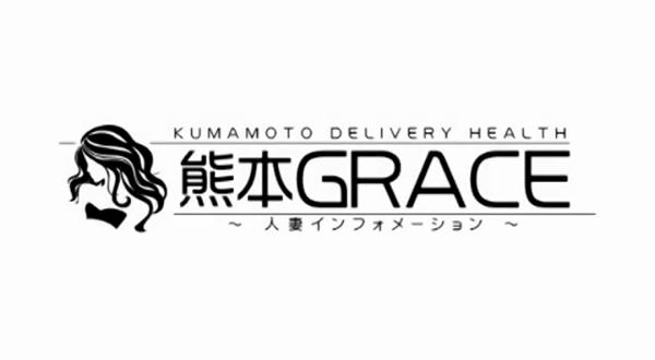 熊本Graceの求人動画