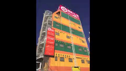 ひよこ治療院(熊本ハレ系)のお仕事解説動画