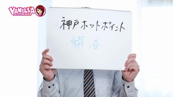 神戸ホットポイントグループのバニキシャ(スタッフ)動画