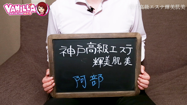 神戸高級エステ輝美肌美(きびきび)のスタッフによるお仕事紹介動画