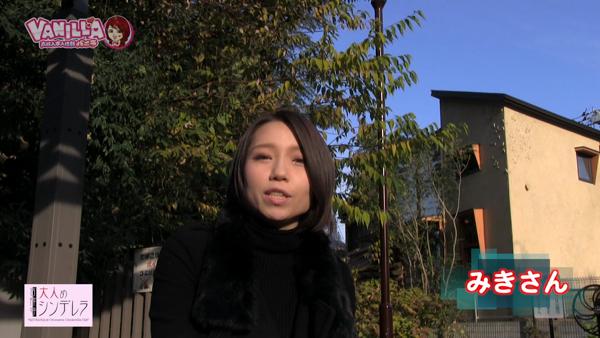 吉祥寺大人めシンデレラのバニキシャ(女の子)動画