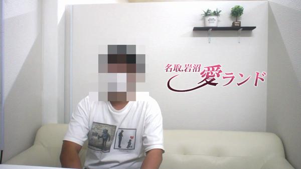 仙南愛ランドの求人動画