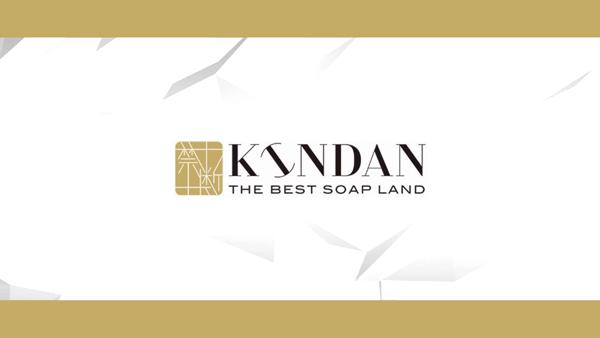 KINDANの求人動画