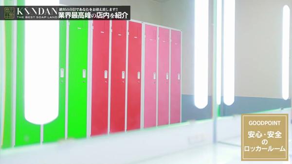 KINDANのお仕事解説動画