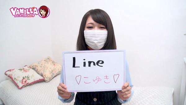 YESグループ Lineのバニキシャ(女の子)動画