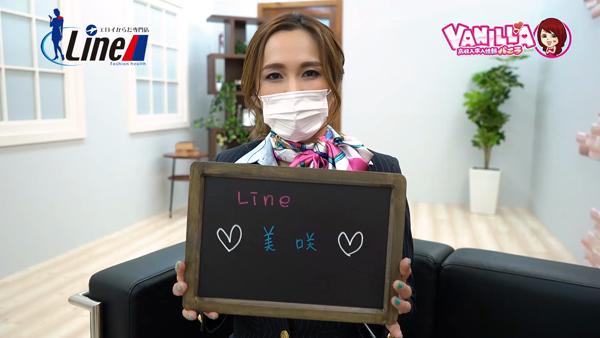 YESグループ Lineに在籍する女の子のお仕事紹介動画