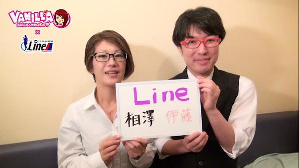 YESグループ Lineのバニキシャ(スタッフ)動画