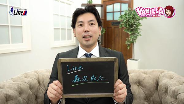 YESグループ Lineのスタッフによるお仕事紹介動画