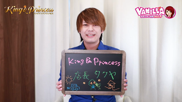 king&Princessのバニキシャ(スタッフ)動画