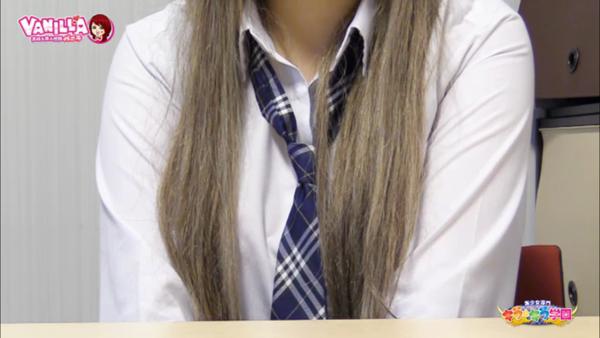 素人専門キラキラ学園に在籍する女の子のお仕事紹介動画