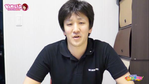 素人専門キラキラ学園のスタッフによるお仕事紹介動画