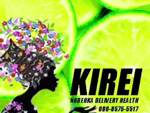 KIREI~K-Groupの求人動画