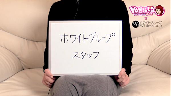 white kiss meのバニキシャ(スタッフ)動画