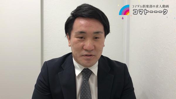 コマダム倶楽部 梅田店のお仕事解説動画