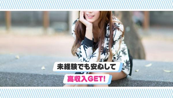 バニークラブ熊谷店の求人動画