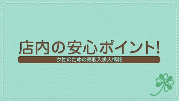 メイドin熊本の求人動画