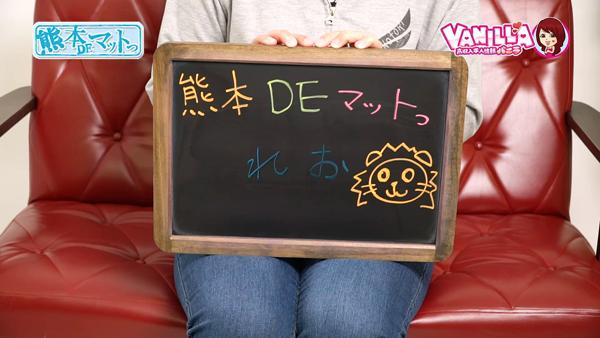 熊本DEマットっのバニキシャ(女の子)動画