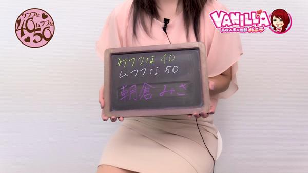 ウフフな40。ムフフな50。。(熊本ハレ系)に在籍する女の子のお仕事紹介動画