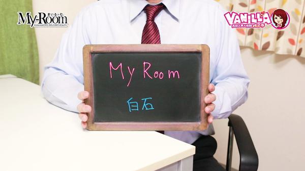 My-Room(JPRグループ)のスタッフによるお仕事紹介動画