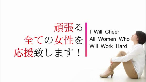 恋する人妻のお仕事解説動画