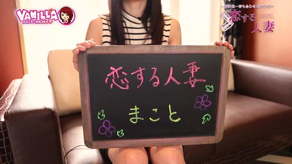 恋する人妻のバニキシャ(女の子)動画