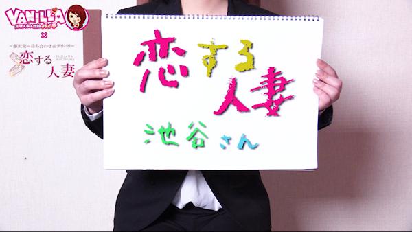恋する人妻のバニキシャ(スタッフ)動画