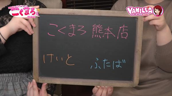 nico+(ニコプラス)熊本店に在籍する女の子のお仕事紹介動画