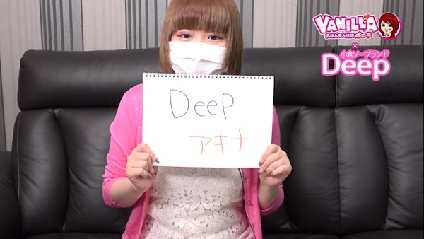 ディープのバニキシャ(女の子)動画